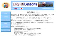 eigolesson.co.uk