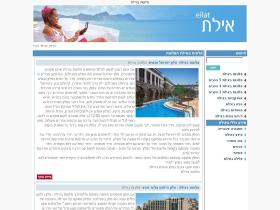 eilat-tour.co.il