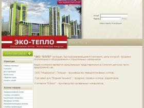 eko-teplo.at.ua