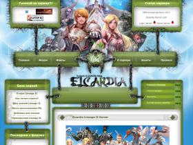 elcardia.at.ua