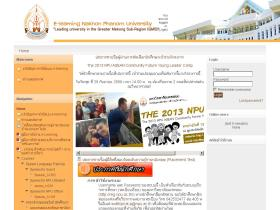 elearning.npu.ac.th