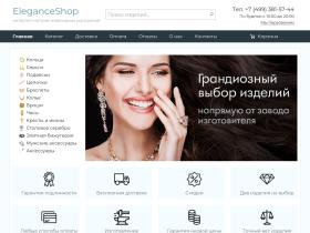 eleganceshop.ru