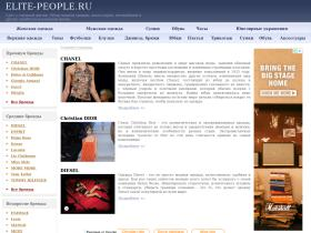 elite-people.ru