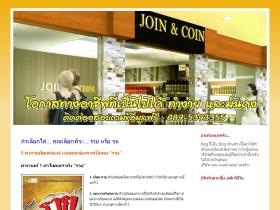 elitegroup-jc.blogspot.com