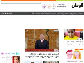 elwatannews.com