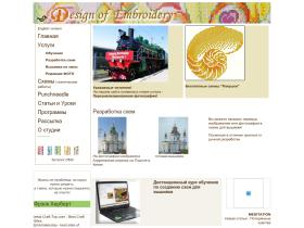 embroidery-site.kk-group.ru