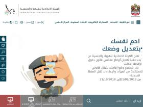 emiratesid.gov.ae