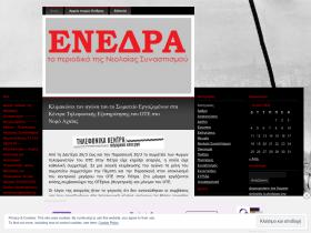 enedramag.wordpress.com
