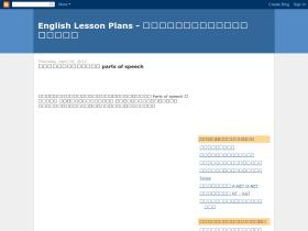 english-lesson-plans.blogspot.com