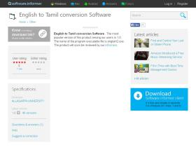 english-to-tamil-conversion-software.software.informer.com