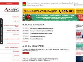 english.bezakcenta.ru