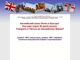 english.dvd-education.ru