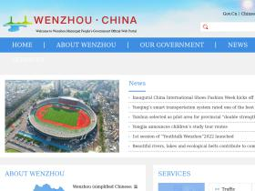 english.wenzhou.gov.cn