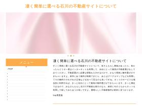 enteratecuador.com