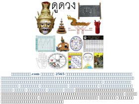 entertainment.goosiam.com