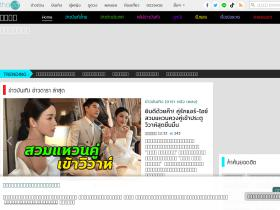 entertainment.thaiza.com