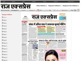 epaper.rajexpress.in
