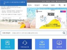 epeople.go.kr