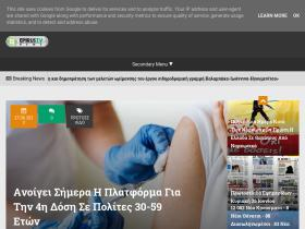 epirus-tv-news.blogspot.de