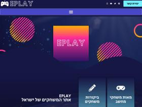 eplay.co.il