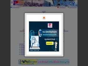 epolicy.rvp.co.th
