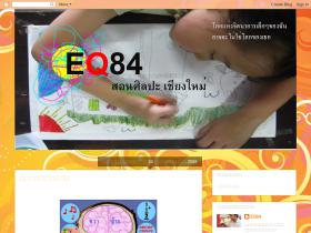 eq84artstudio.blogspot.com
