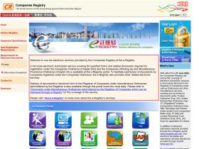 eregistry.gov.hk