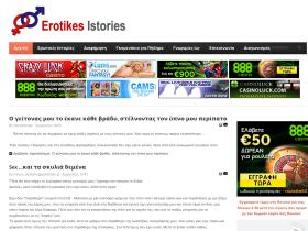 erotikes-istories.com
