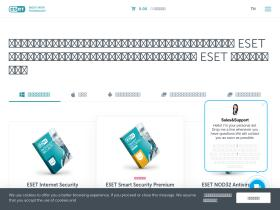 eset.co.th