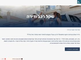eshkol4u.co.il