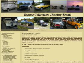 espacecollection.org