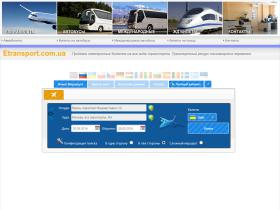 etransport.com.ua
