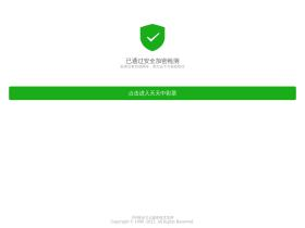 europeanhapkidoassociation.com