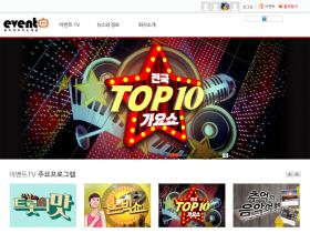 event-tv.co.kr
