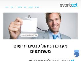 eventact.co.il