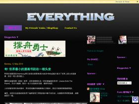 everything525.blogspot.com