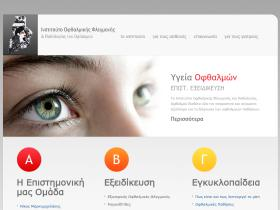 eyepathology.gr