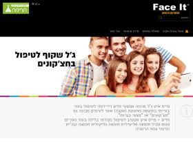 face-it.co.il