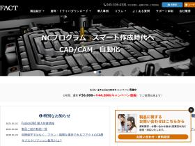 fact-cam.co.jp