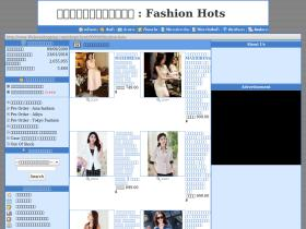 fashion-hots.weloveshopping.com
