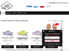 fashion-world.gr
