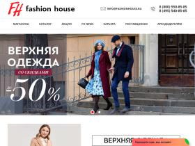 fashionhouse.ru