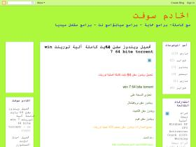 fayadsoft.blogspot.com