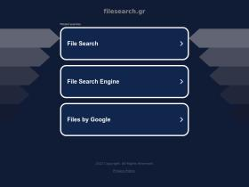 filesearch.gr