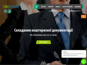 fileshare.in.ua