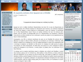filetokamilas.capitalblogs.gr