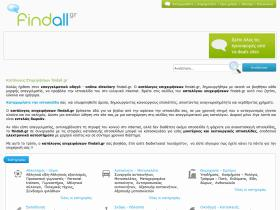 findall.gr