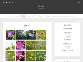 finder.sakura.ne.jp