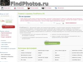 findphotos.ru