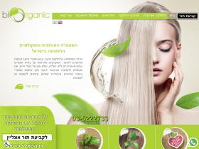 finehair.co.il